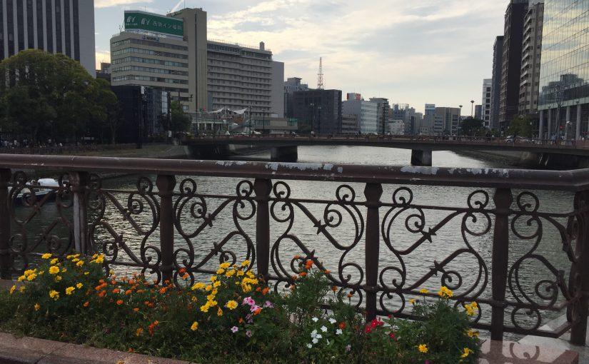 """ブログ連続更新150日めに思うこと〜""""質より量より更新頻度""""〜"""