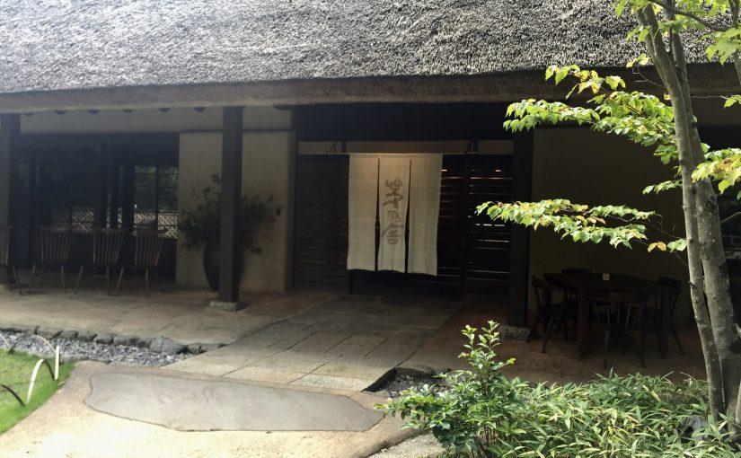 茅乃舎(かやのや)レストランの併設カフェ『茶舎』〜福岡グルメ〜
