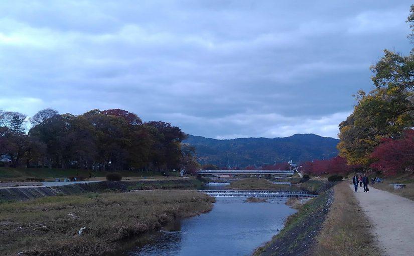 北山駅から鴨川沿いの散策〜上賀茂神社までの道のり〜